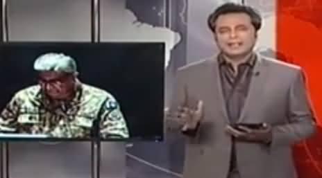 Talat Hussain's Analysis On Army Chief General Qamar Javed Bajwa's Speech