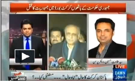 Talat Hussain Severely Criticizes PM Nawaz Sharif and Geo Tv Relations
