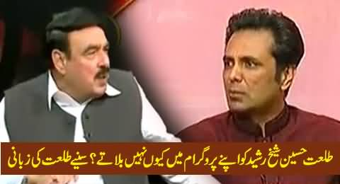 Talat Hussain Telling Why He Does Not Invite Sheikh Rasheed in His Program