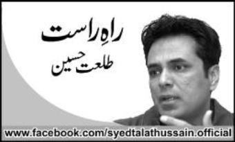 Main Aik Soorma Sihafi Hoon!! By Talat Hussain - 29th June 2013