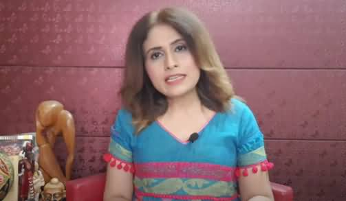 Taleban Started Collecting Taxes at Spin Boldak From Pakistani Traders - Details By Aaliya Shah
