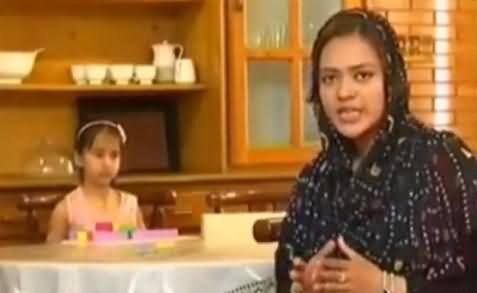 Talent of Pakistan: 6 Years Old Girl Fatima Khulood in the List of World's Most Intelligent Persons