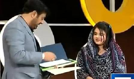 Talented Pakistani Girl Produced Petrol From Tissue Paper Waste, Great Achievement