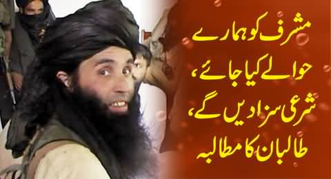 Taliban Demands To Hand Over Musharraf So That They Can Try Him Under Islamic Law