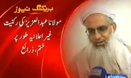 Taliban Dismissed Maulana Abdul Aziz From Their Peace Talk Committee