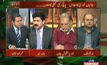 Taliban Rejected Fazal ur Rehman Jewish Propaganda and Showed Trust To Imran Khan - Hamid Mir
