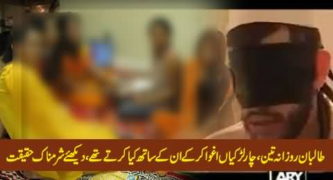 Taliban Used To Kidnap 3 - 4 Girls Daily, Watch The Shameful Reality of Taliban