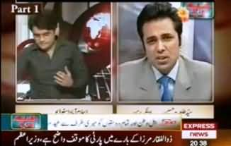 Tallat Hussain Comments on the Leaked Video of Amir Liaqat and His Behaviour