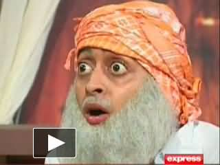 Taqreeban Siasi on Express News, Comedy Show - 24th August 2013