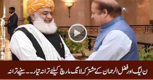 Tarana Ready For PMLN And Fazal ur Rehman Joint Long March