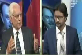 Tareekh-e-Pakistan Ahmed Raza Kasuri Ke (Current Issues) - 2nd February 2019