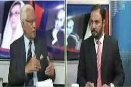 Tareekh-e-Pakistan Ahmed Raza Kasuri Ke (Dams) - 9th September 2018