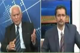 Tareekh-e-Pakistan Ahmed Raza Kasuri Ke (Economy Condition) - 29th June 2019