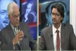 Tareekh-e-Pakistan Ahmed Raza Kasuri Ke (PIA Ki Tabahi) - 9th February 2019