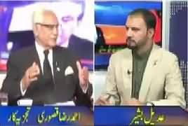 Tareekh-e-Pakistan Ahmed Raza Kasuri Ke Sath – 15th July 2017