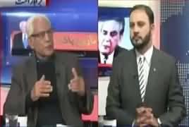 Tareekh-e-Pakistan Ahmed Raza Kasuri Ke Sath – 18th November 2017
