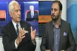 Tareekh-e-Pakistan Ahmed Raza Kasuri Ke Sath - 22nd September 2018