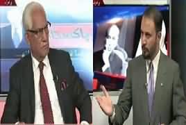 Tareekh-e-Pakistan Ahmed Raza Kasuri Ke Sath – 29th July 2017