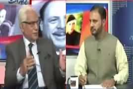 Tareekh-e-Pakistan Ahmed Raza Kasuri Ke Sath – 29th October 2017