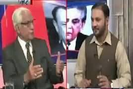 Tareekh-e-Pakistan Ahmed Raza Kasuri Ke Sath – 4th November 2017