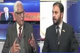 Tareekh-e-Pakistan Ahmed Raza Kasuri Ke Sath – 6th January 2018