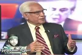 Tareekh-e-Pakistan Ahmed Raza Kasuri Ke Sath – 8th July 2017