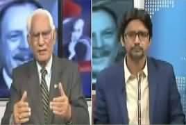 Tareekh-e-Pakistan Ahmed Raza Kasuri Ke Sath (Afghan US Talks) - 27th January 2019