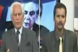 Tareekh-e-Pakistan Ahmed Raza Kasuri Ke Sath (Ahtasab) - 6th July 2019