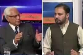 Tareekh-e-Pakistan Ahmed Raza Kasuri Ke Sath (Caretaker Govt) – 12th May 2018