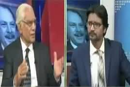 Tareekh-e-Pakistan Ahmed Raza Kasuri Ke Sath (Corruption) - 3rd February 2019