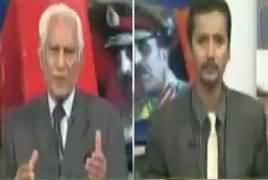 Tareekh-e-Pakistan Ahmed Raza Kasuri Ke Sath (Current Issues) - 14th July 2019