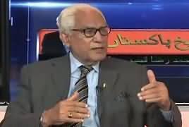 Tareekh-e-Pakistan Ahmed Raza Kasuri Ke Sath (Kashmir) – 16th April 2017