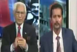 Tareekh-e-Pakistan Ahmed Raza Kasuri Ke Sath (Leaked Video) - 7th July 2019