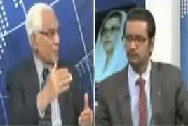 Tareekh-e-Pakistan Ahmed Raza Kasuri Ke Sath (Pakistan Day) - 24th March 2019