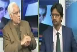 Tareekh-e-Pakistan Ahmed Raza Kasuri Ke Sath (Police Reforms) - 19th January 2019