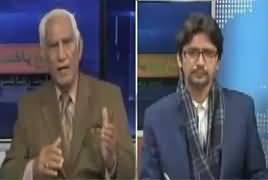 Tareekh-e-Pakistan Ahmed Raza Kasuri Ke Sath (Police Reforms) - 26th January 2019