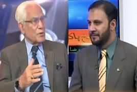 Tareekh-e-Pakistan Ahmed Raza Khusuri Ke Sath – 12th February 2017