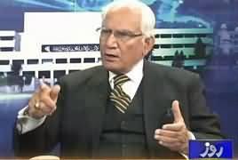 Tareekh-e-Pakistan Ahmed Raza Khusuri Ke Sath – 14th January 2017