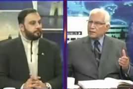 Tareekh-e-Pakistan Ahmed Raza Khusuri Ke Sath – 8th January 2017