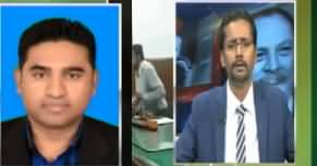 Tareekh e Pakistan (Discussion on Current Issues) - 26th October 2019