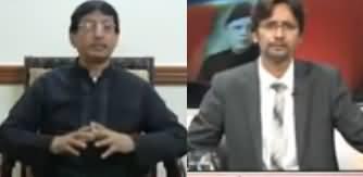 Tareekh e Pakistan (LHC Gives Relief to Nawaz Sharif) - 16th November 2019