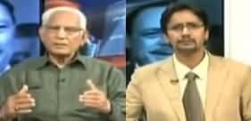 Tareekh e Pakistan (Sar e Aam Phansi Ki Saza) - 8th February 2020