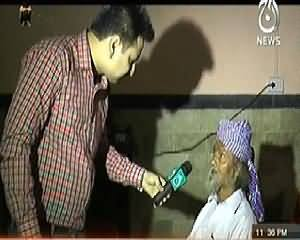 Target (Child Abuse in Pakistan) - 23rd November 2013
