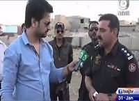 Target (Special Program with Sheen) – 31st January 2016