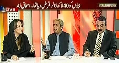 Tariq Fazal Chaudhry Expoaing The Nepotism & Corruption of CM KPK Pervaiz Khattak