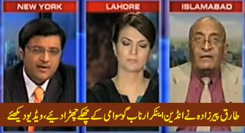 Tariq Pirzada Thrashed Indian TV Anchor Arnab Goswami Crying On Nawaz Sharif's Speech on Kashmir