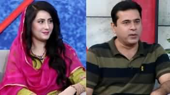 Taron Sey Karen Batain (Anchor Imran Khan & His Wife) - 16th September 2019