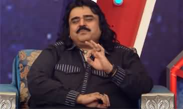 Taron Sey Karen Batain (Arif Lohar) - 2nd August 2020