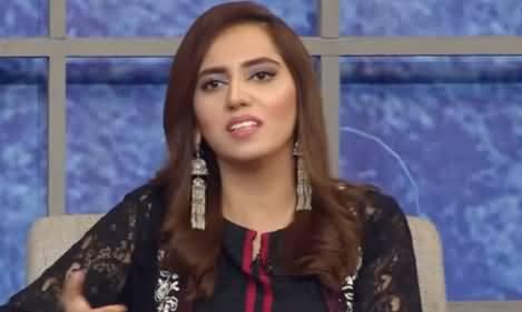 Taron Sey Karen Batain (Comedy Show) - 14th September 2020
