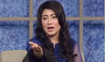 Taron Sey Karen Batain (Comedy Show) - 1st July 2020